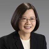 蔡英文 Tsai Ing-wen