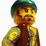 LEGO speaker to be revealed